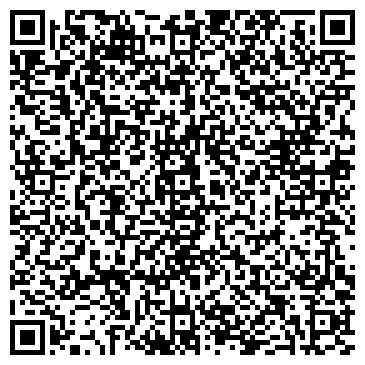 """QR-код с контактной информацией организации Интернет-магазин """"D.P. Line"""""""