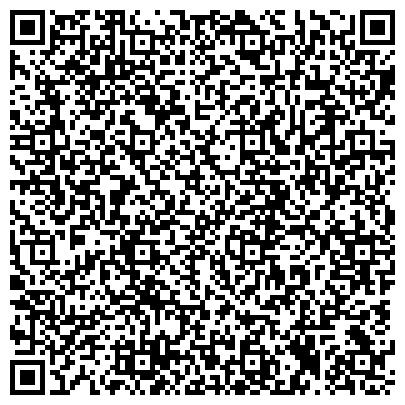 """QR-код с контактной информацией организации ООО Аквапарк """"Морская звезда"""""""