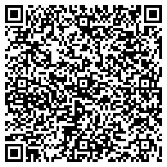 QR-код с контактной информацией организации SkyTex