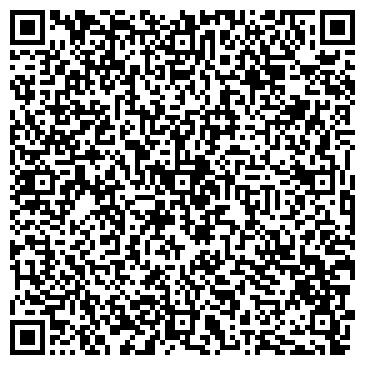"""QR-код с контактной информацией организации Интернет-магазин""""Ламбрик"""""""