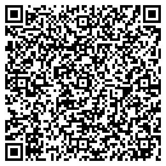 QR-код с контактной информацией организации ВИЛЛА АННА
