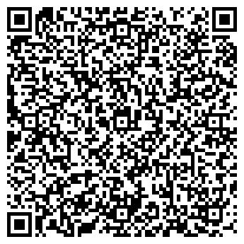 """QR-код с контактной информацией организации интернет-магазин """"Мода """""""