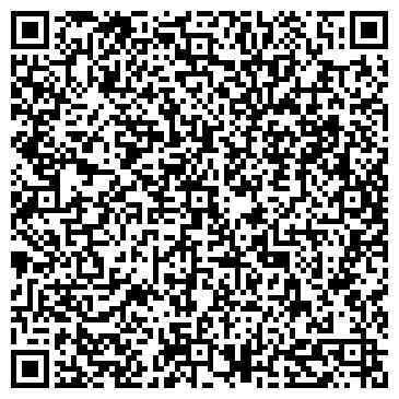 QR-код с контактной информацией организации интернет магазин ОЛИМП