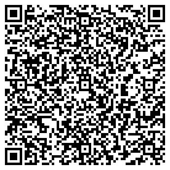 QR-код с контактной информацией организации текстиль у вакулычя