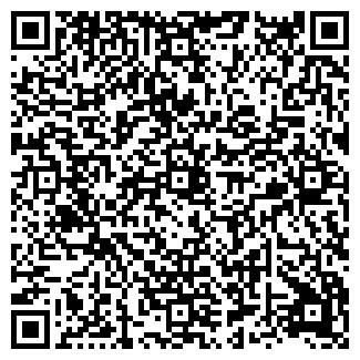 QR-код с контактной информацией организации АКВАЛОО
