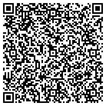 QR-код с контактной информацией организации ТМ Фиона