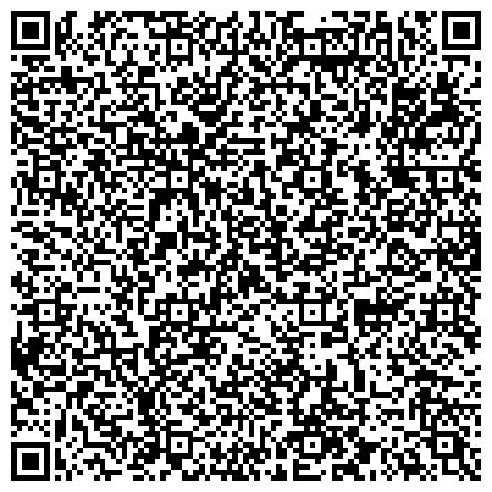 QR-код с контактной информацией организации МИР БАМБУКА. Текстиль домашний, гостиничный оптом. Полотенце, халат, постельное белье