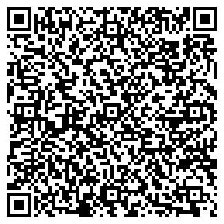QR-код с контактной информацией организации ТОО Фокстрот