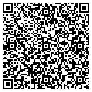 QR-код с контактной информацией организации ASVEGAS