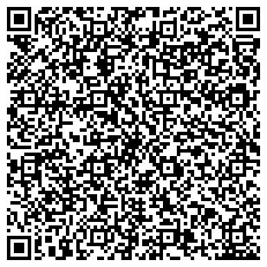 QR-код с контактной информацией организации Частное предприятие ОЛВИО - студия эксклюзивных вещей