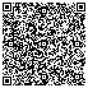 QR-код с контактной информацией организации ООО Ветошьторг