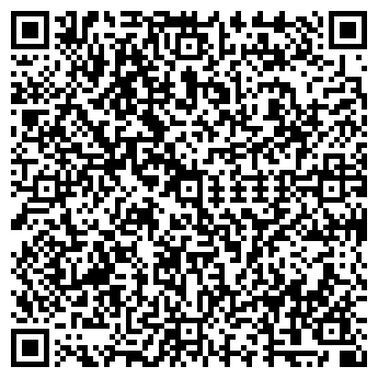QR-код с контактной информацией организации КУРМАН ТПО ТОО