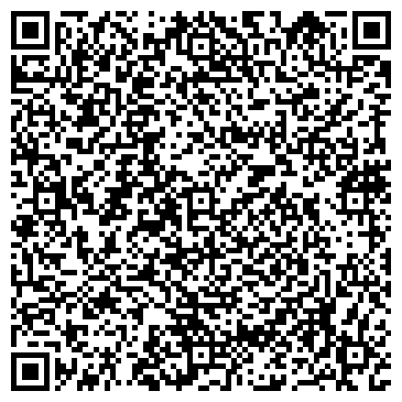 QR-код с контактной информацией организации ТрансМиссияЛаис