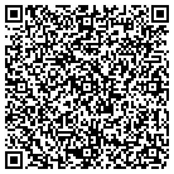 QR-код с контактной информацией организации ООО Ричеф бай