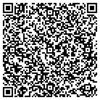 QR-код с контактной информацией организации Общество с ограниченной ответственностью ООО «Антребел»