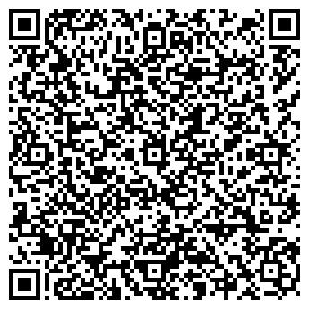 """QR-код с контактной информацией организации OOO """"ПолимерСтар"""""""