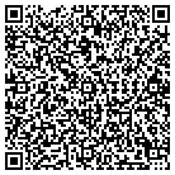 QR-код с контактной информацией организации ЧТУП ТЕКСЛИМ