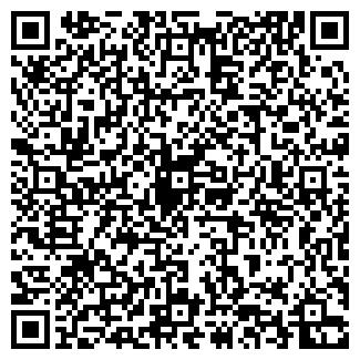 QR-код с контактной информацией организации EZcase
