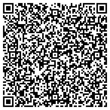QR-код с контактной информацией организации ТЕКСИМАТ
