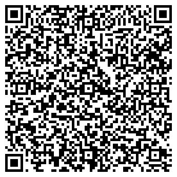 QR-код с контактной информацией организации АЛЕКСАНДРА ГОСТИНИЦА