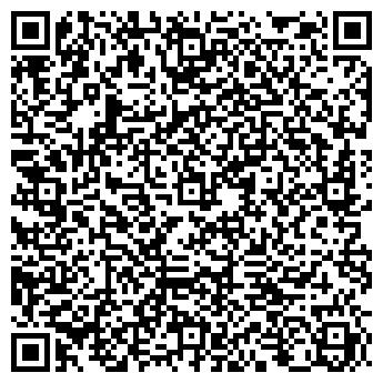 QR-код с контактной информацией организации COOO «Юркмаст»