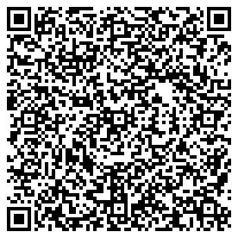 """QR-код с контактной информацией организации ООО """"Бумага"""""""