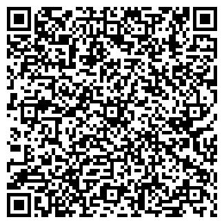 QR-код с контактной информацией организации АТЛАНТИС ОТЕЛЬ
