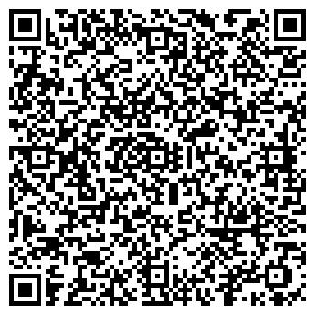 """QR-код с контактной информацией организации Компания """"Адельфи"""""""