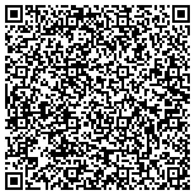 """QR-код с контактной информацией организации Частное предприятие ТОО """"Роза-валяльно войлочный комбинат"""""""