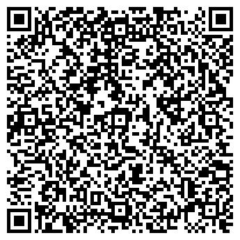 QR-код с контактной информацией организации ИП Алкамбаева