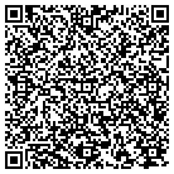 """QR-код с контактной информацией организации ИП """"Пусурманова"""""""