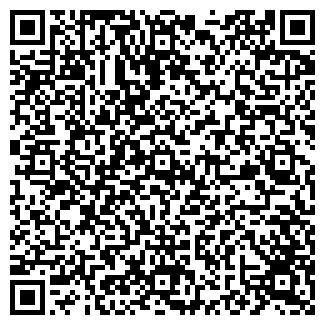 QR-код с контактной информацией организации Брезент