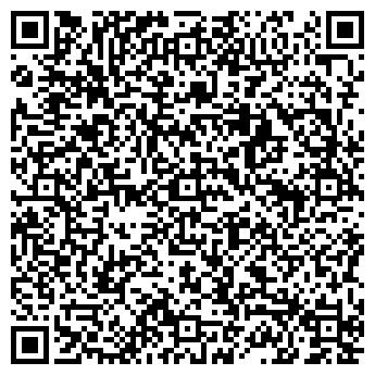 """QR-код с контактной информацией организации ТОО """"ROYAL STANDART"""""""