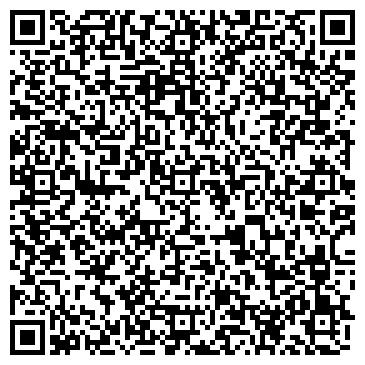"""QR-код с контактной информацией организации Общество с ограниченной ответственностью OOO """"Пелли ЛТД"""""""