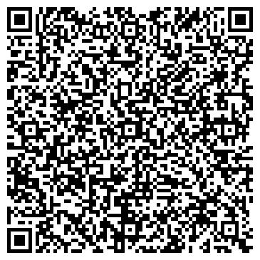"""QR-код с контактной информацией организации компания """" Блеск"""""""