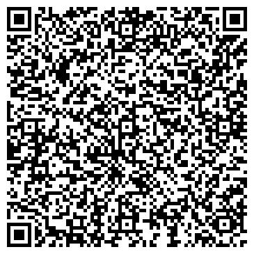 QR-код с контактной информацией организации Частное предприятие ЧП «Стелфорт»
