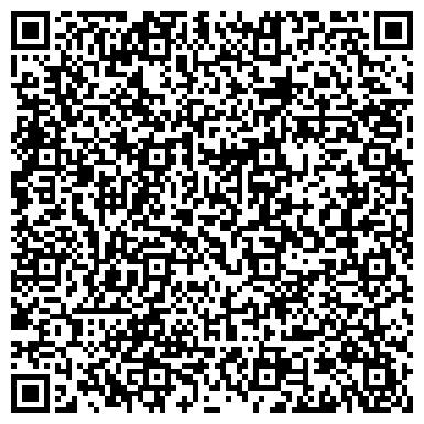 """QR-код с контактной информацией организации Субъект предпринимательской деятельности """"Защита во всех сферах """" СПД Гайдамащук Э.С"""