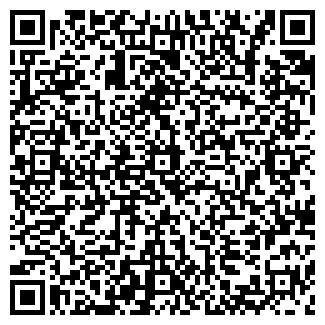 QR-код с контактной информацией организации ГРЕГОР ОТЕЛЬ