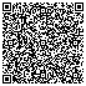 QR-код с контактной информацией организации Таймфайн, ИП
