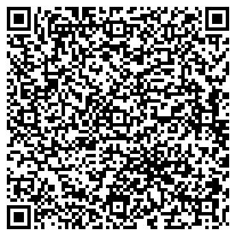 QR-код с контактной информацией организации Альфа-куб, ЧПУП