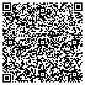 QR-код с контактной информацией организации ТрейдВит, ООО