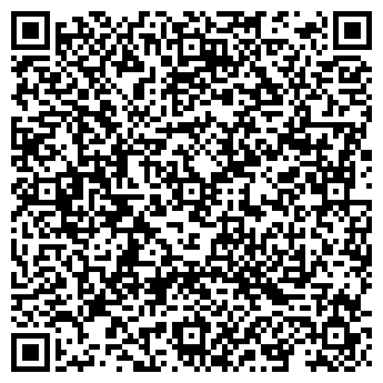 QR-код с контактной информацией организации Квадроком, ООО