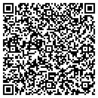 QR-код с контактной информацией организации ЖЕМЧУЖНАЯ