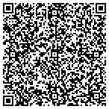 QR-код с контактной информацией организации Компания КриК, ООО