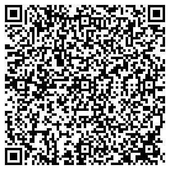 QR-код с контактной информацией организации Лиматекс, ООО