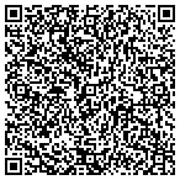 QR-код с контактной информацией организации Халзан, ООО