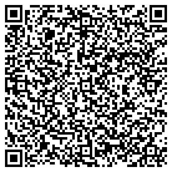 QR-код с контактной информацией организации Темпико, ООО