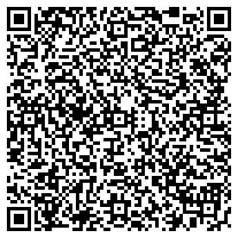 QR-код с контактной информацией организации Ивира-Спец, ООО