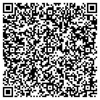 QR-код с контактной информацией организации Амекро, ООО
