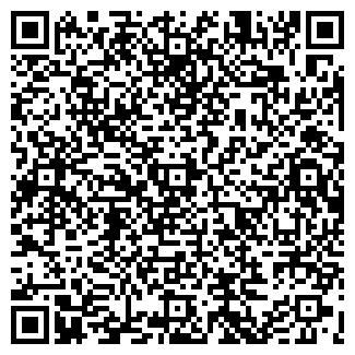 QR-код с контактной информацией организации ИЛИАДА
